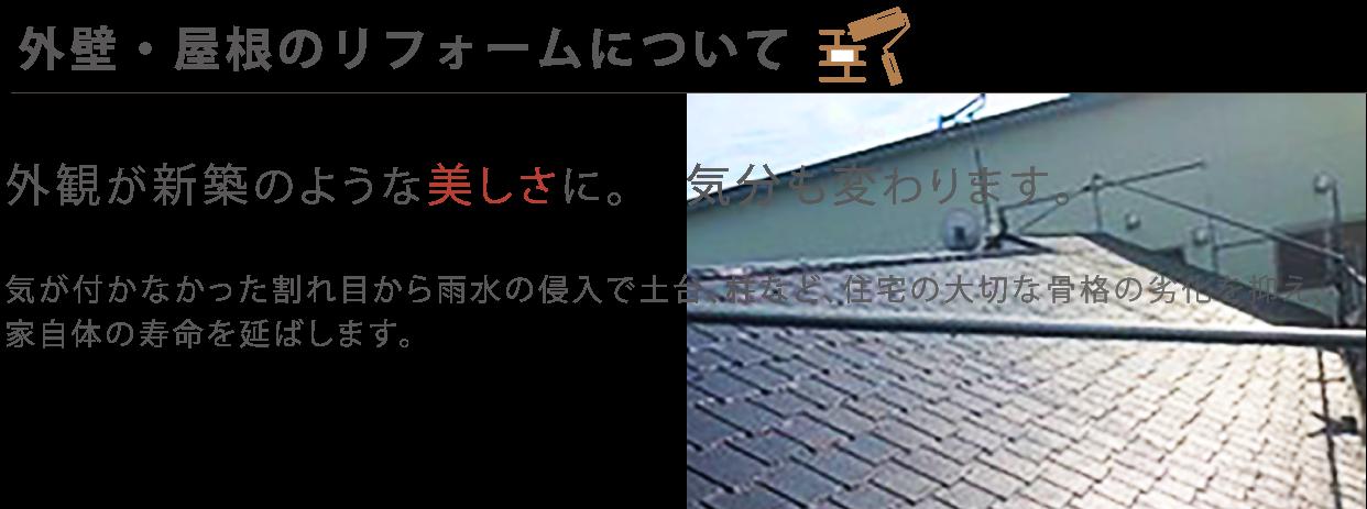 t_sphone